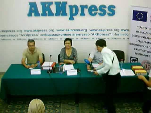 Официальный реестр личных медицинских книжек Москва Восточное Бирюлёво